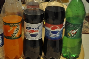 Arabic Soda Bottles